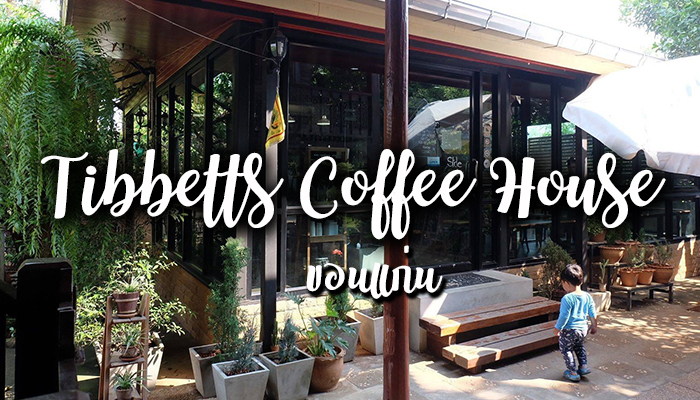 Tibbetts Coffee House