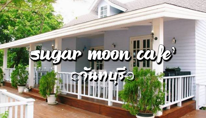 Sugar Moon Cafe