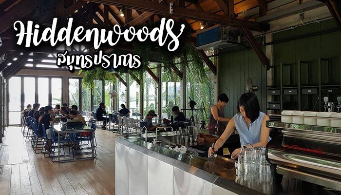 Hiddenwoods