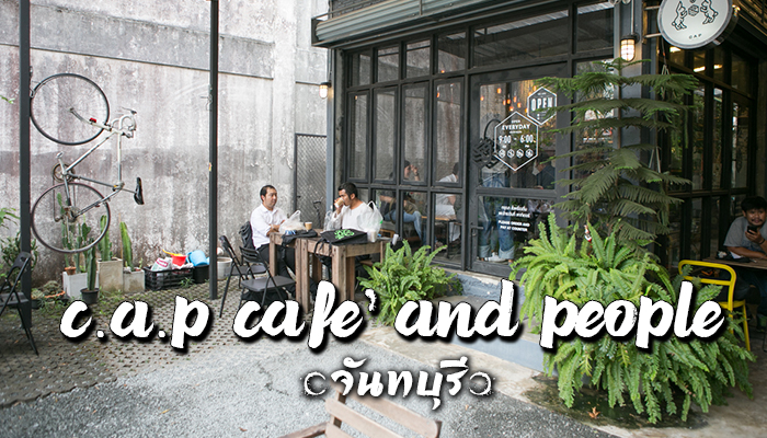 C.A.P Cafe' and People