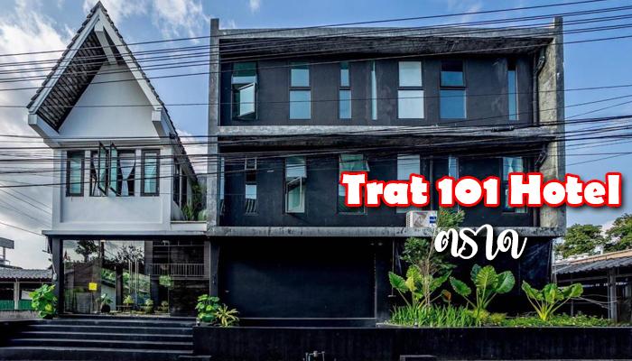 Trat 101 Hotel