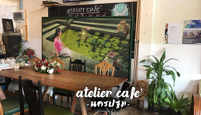 Atelier Cafe'