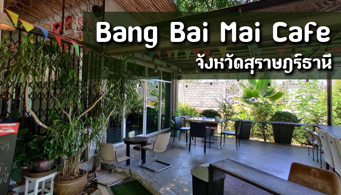 Bang Bai Mai Cafe