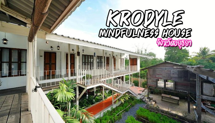 Krodyle Mindfulness House