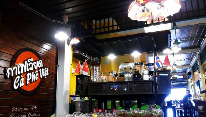 ร้านอาหาร กาแฟเวียด