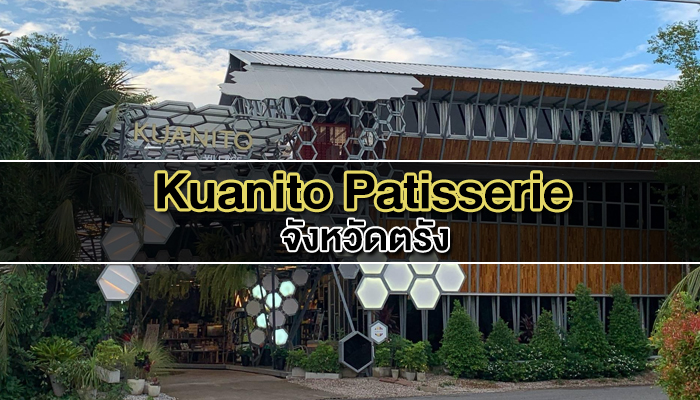 Kuanito Patisserie