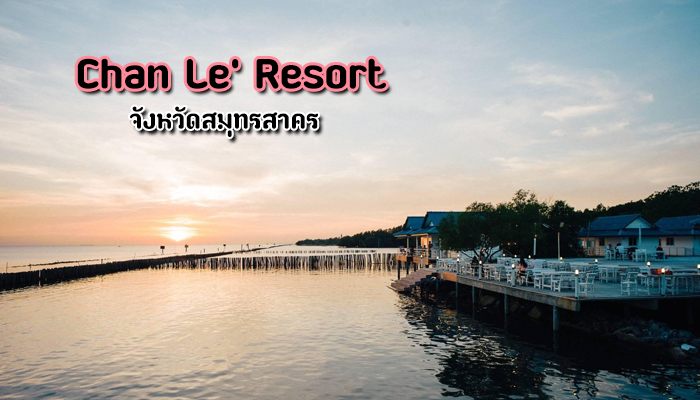 Chan Le' Resort