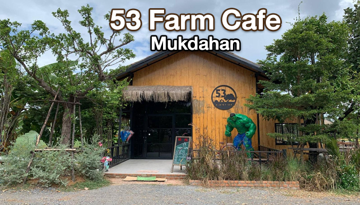 53 Farm Cafe Mukdahan
