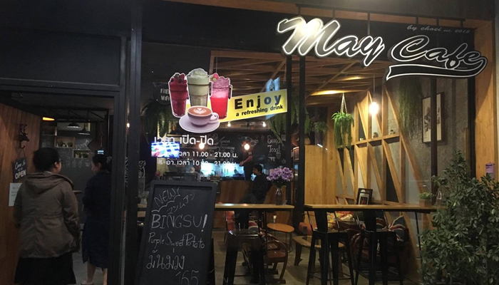 May cafe by Choei
