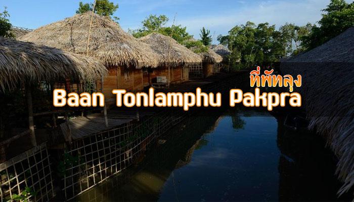 Baan Tonlamphu Pakpra