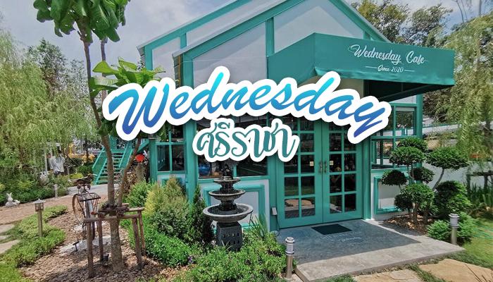 Wednesday Café ศรีราชา