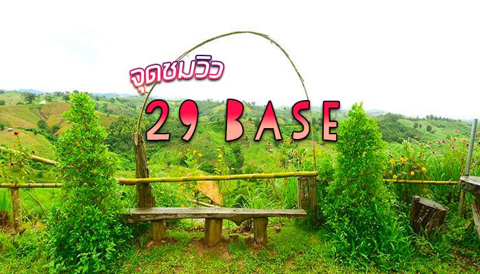 29 Base