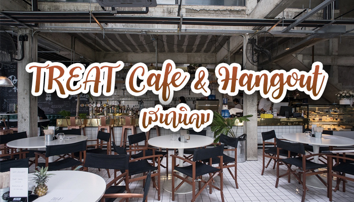 TREAT Cafe & Hangout
