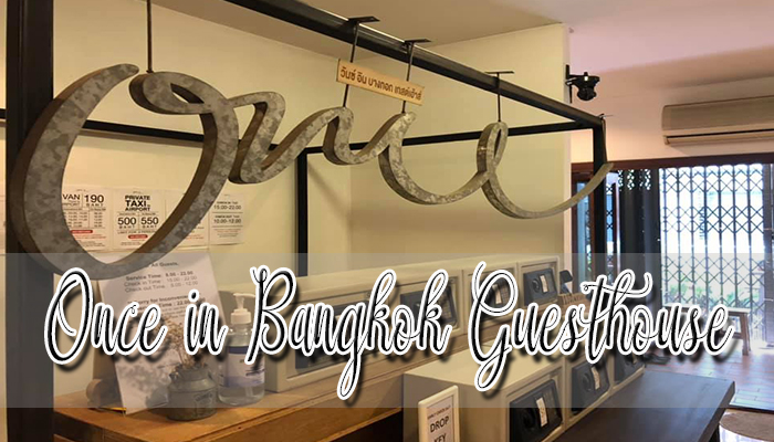 Once in Bangkok with Me Guesthouse ใจกลางกรุงเทพมหานคร