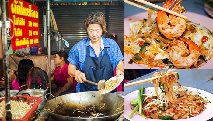 ชวนไปชิม ร้านอร่อย แนวสตรีทฟู้ด ย่านเยาวราช