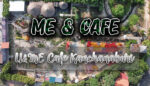 U&ME Cafe Kanchanaburi