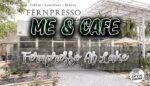 Fernpresso At Lake