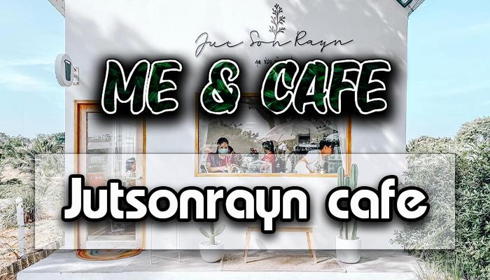 Jutsonrayn cafe