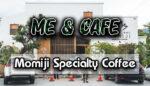 Momiji Specialty Coffee