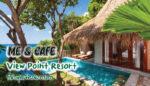 View Point Resort ที่พักสุดเจ๋งบนเกาะเต่า