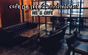 Cafe De Tree มีมากกว่าของหวาน ศรีสะเกษ