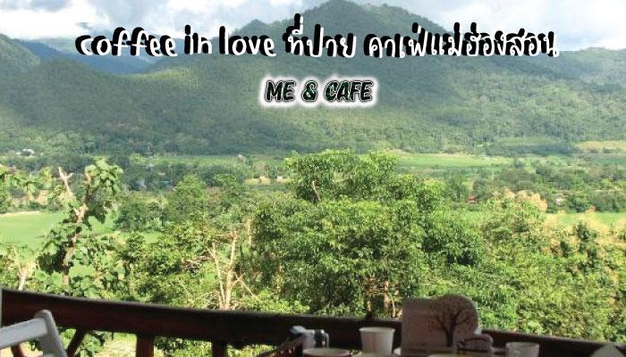 Coffee in love ที่ปาย คาเฟ่แม่ฮ่องสอน