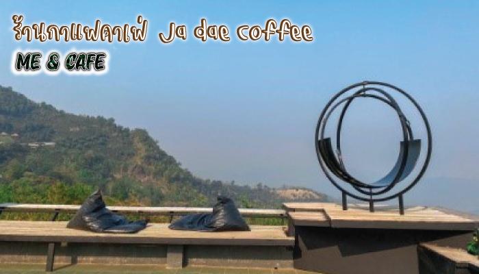 ร้านกาแฟคาเฟ่ Ja dae Coffee